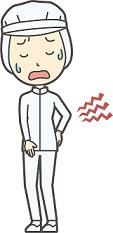 立ち仕事がきつい時に選ぶ座り仕事と足腰の痛みむくみの改善方法