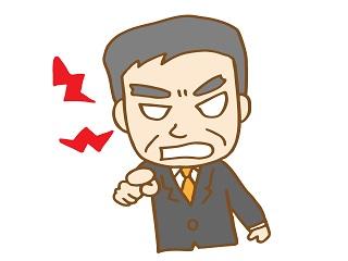 人格否定してくるパワハラ上司の対応方法と人格否定してくる理由