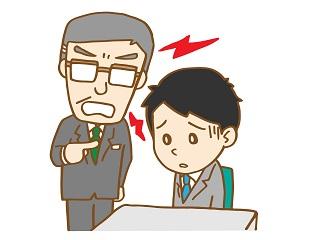 人格否定してくるパワハラ上司の対応方法
