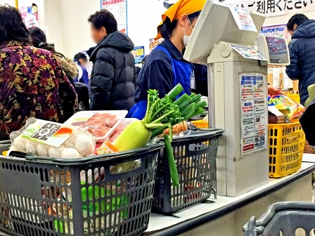 スーパーマーケット