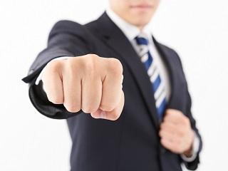 上司を潰せない場合の行動方法