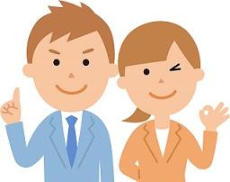 営業職の楽な業界に就職する方法