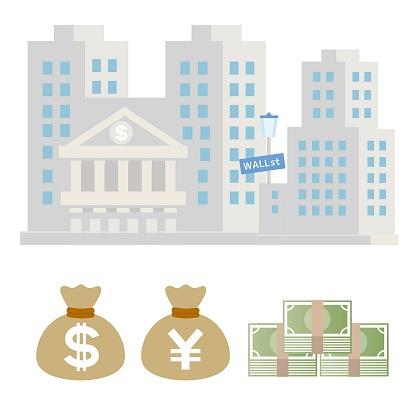 【男性就活生】地方銀行に就職のメリットとデメリット【元銀行員体験】