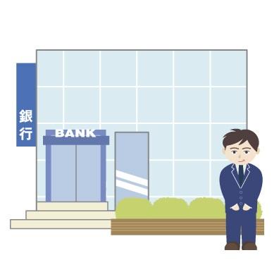 地方銀行の就職を後悔したときの行動方法【転職具体例あり】