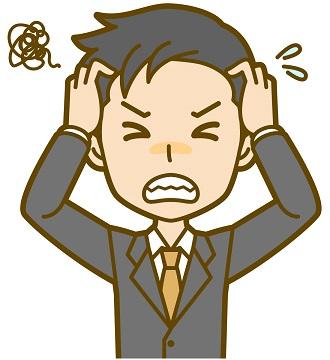 仕事で精神的に病んで自覚症状があるなら辞めたほうがイイ