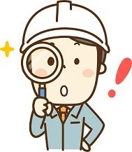 工場での品質課の仕事内容【異動・出世ルートも説明】