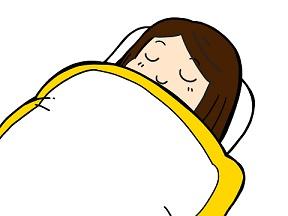 眠りやすい状態を作る方法