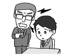 上司にパワハラされやすい部下の特徴