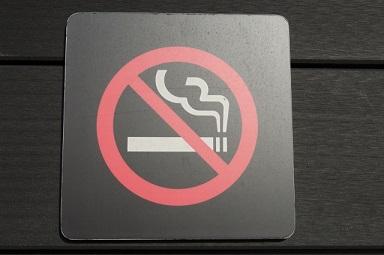 夜勤者がタバコを止める方法