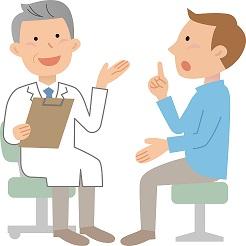 心療内科で診断書をもらって休職する【パワハラ上司から逃げる方法】