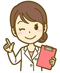 心療内科で診断書をもらって休職する方法(パワハラ上司から逃げる)