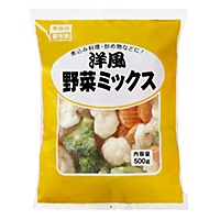 行無スーパー 野菜ミックス