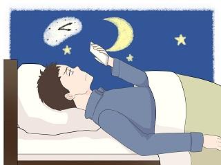 上司のパワハラでストレスがたまって眠れない時の行動方法【うつ病】