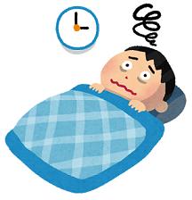 上司のパワハラのストレスで眠れないのはヤバイ理由