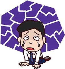 うつ病になった時の実際の症状(私の場合)