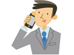 会社からの電話が怖い人の会社の電話の対応方法【なるべく出ない】