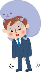 営業のストレスで精神的に病んで休職すると営業をはずされる(営業を辞めれることができる)