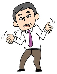 細かい上司のせいでうつ病になった時の対応方法【ストレスの限界】