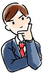 遠回しに辞めろと言われている会社にガマンして仕事をするかどうかを考える