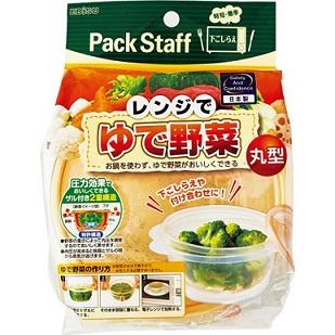 レンジでゆで野菜